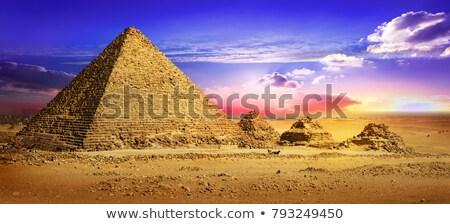 Egyptian evening landscape Stock photo © Givaga