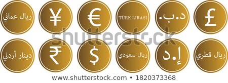 dólar · moeda · de · ouro · isolado · branco · negócio · metal - foto stock © olehsvetiukha