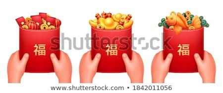 Hagyományos piros táska hieroglifa vektor színes Stock fotó © robuart