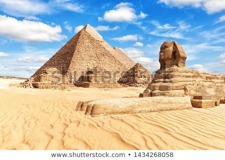 ピラミッド ギザ ランドマーク 有名な 古代 芸術 ストックフォト © bbbar