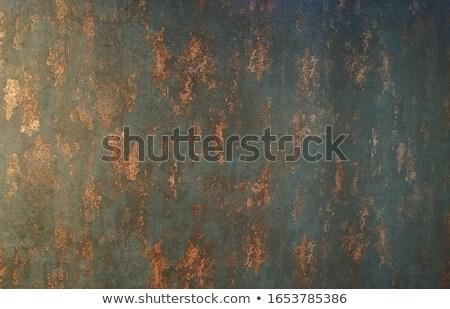 golden concrete stock photo © witthaya