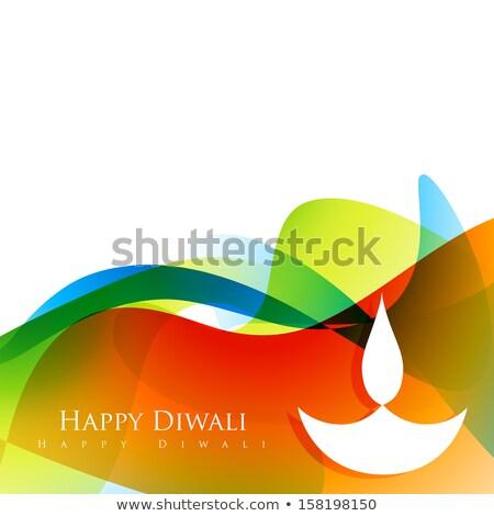 Abstract Beautiful Style Diwali Diya Wave Vector Stockfoto © PinnacleAnimates