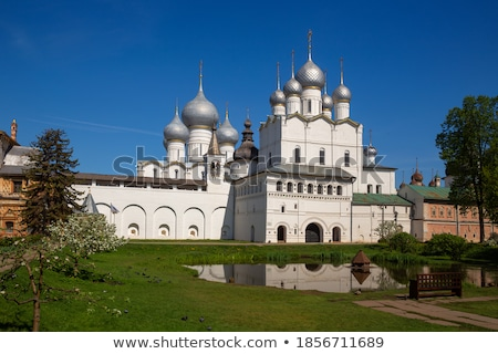 domes of Assumption Cathedral and church of Resurrection in Rost Stock photo © Mikko