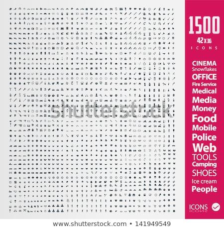 płyta · cd · korektor · ilustracja · dysk · niebieski · graficzne - zdjęcia stock © mr_vector