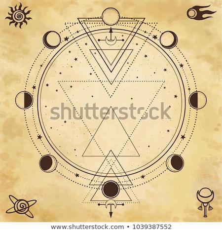 Vector triangle background with moon Stock photo © balabolka