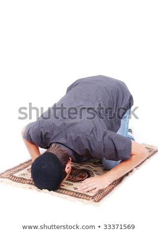 ムスリム · 男 · 祈っ · モスク · 小さな - ストックフォト © zurijeta