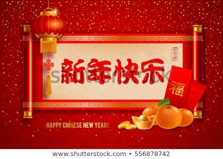 Golden Münzen neue Jahr Banner Hintergrund Stock foto © carodi