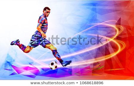 Icono Zona de juegos fútbol deportes objetos Foto stock © kup1984