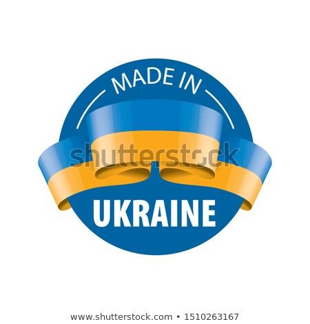 ウクライナ · フラグ · 白 · デザイン · 塗料 · 背景 - ストックフォト © popaukropa
