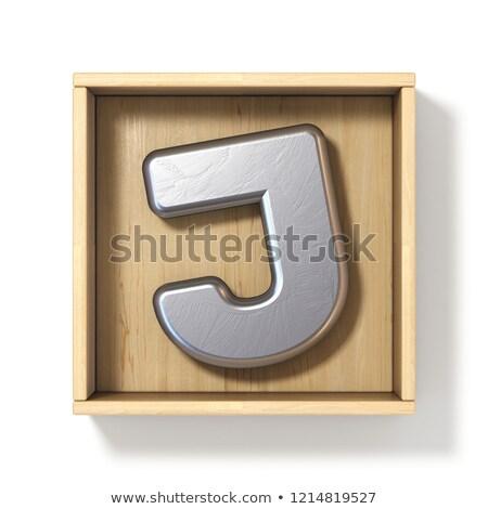 銀 金属 手紙 木製 ボックス 3D ストックフォト © djmilic
