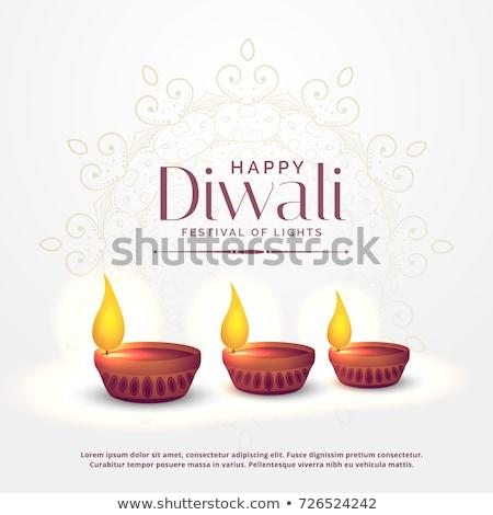 happy diwali festival background with three diya Stock photo © SArts