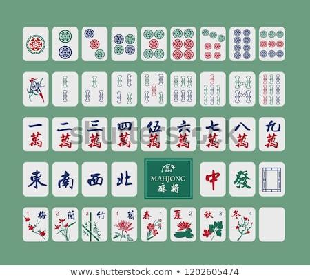 маджонг плитки традиционный китайский весело красный Сток-фото © bbbar