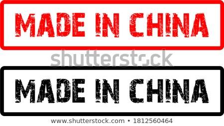 Çin · beyaz · iş · kırmızı · Çin - stok fotoğraf © tashatuvango