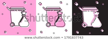 保護された · リンク · ピンク · ベクトル · ボタン · アイコン - ストックフォト © rizwanali3d