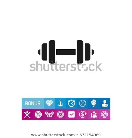 монохромный · фитнес · икона · стиль · белый - Сток-фото © boogieman