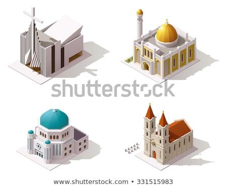 Kościoła katolicki Christian domu religii wektora Zdjęcia stock © popaukropa