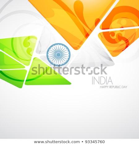 Absztrakt művészi kreatív indiai zászló virágmintás Stock fotó © pathakdesigner