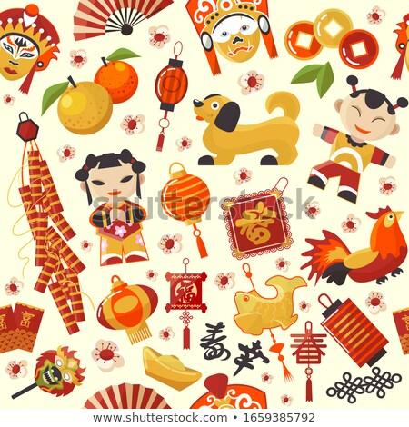 Chine chinois enfants vecteur Photo stock © robuart