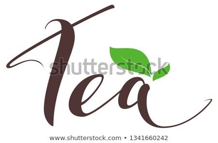 ヘッダ 言葉 茶 緑色の葉 シンボル アイコン ストックフォト © orensila