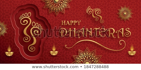 Stock photo: Happy Dhanteras Card With Golden Coin And Diya
