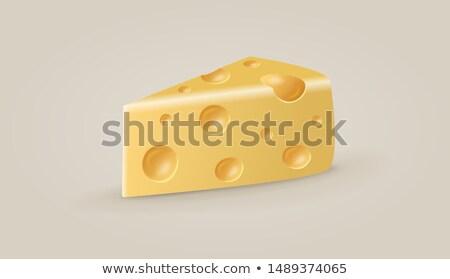 作品 チーズ 3D レンダリング 実例 孤立した ストックフォト © djmilic