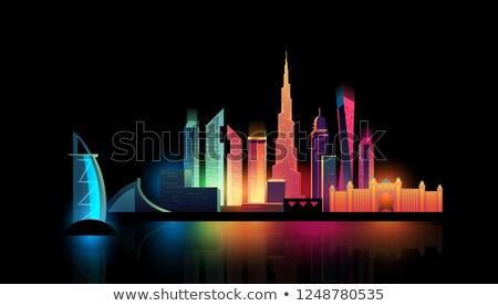 Soyut Dubai ufuk çizgisi renk binalar Stok fotoğraf © ShustrikS