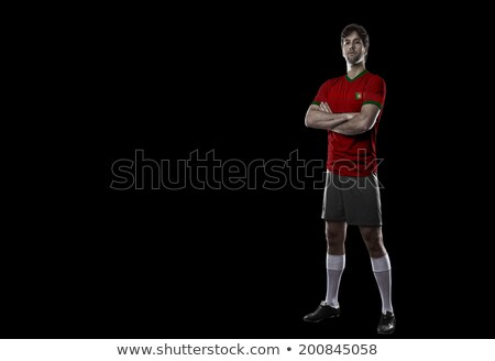 portuguese football fans cheering stock photo © photography33