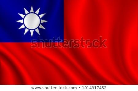 Tecido textura bandeira Taiwan azul arco Foto stock © maxmitzu