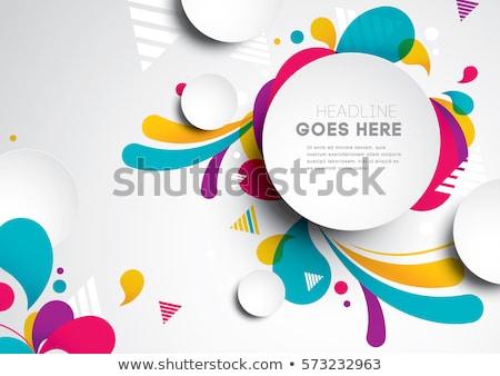 Absztrakt színes hullám kártya üzlet papír Stock fotó © rioillustrator