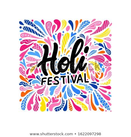 vector · stijlvol · mooie · festival · tekst · kleurrijk - stockfoto © bharat