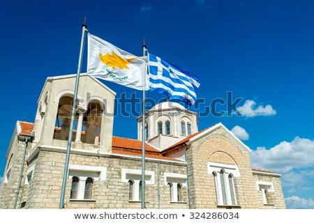 Bandiera Cipro Grecia ortodossa chiesa Foto d'archivio © Kirill_M