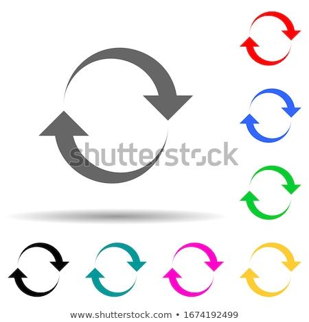 Stock photo: Recycle Arrow Violet Vector Icon Design