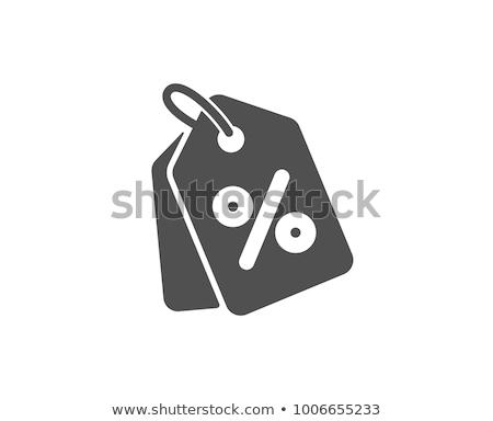 排他的な · 提供 · ベクトル · アイコン · ボタン · デザイン - ストックフォト © wad