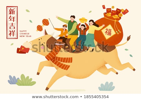 happy children and chinese new year stock photo © bluering