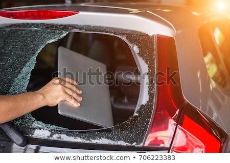 ストックフォト: 車 · 強盗 · 泥棒 · 着用 · マスク · 細部