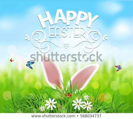 Happy Easter poster with bunny and eggs in garden Stock photo © colematt