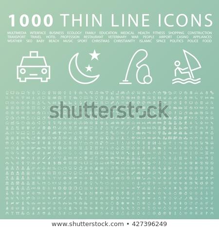 vector · icon · boek · kaars · studie · kant - stockfoto © netkov1