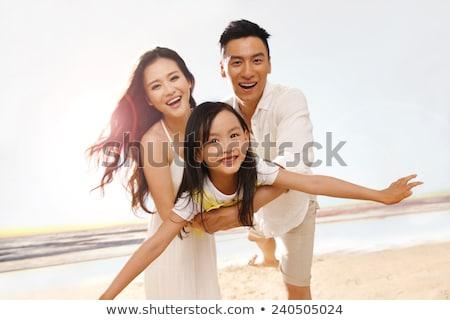 heureux · asian · ethniques · famille · ensemble · extérieur - photo stock © ampyang