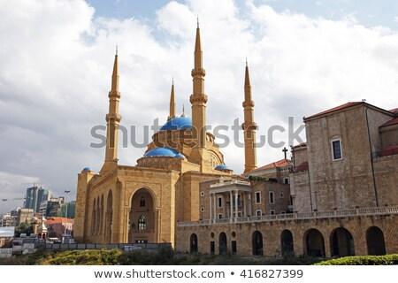 Lakásügy központi Libanon város építészet Stock fotó © travelphotography
