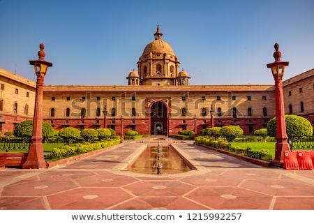 New delhi noorden gebouw zitting overheid Indië Stockfoto © faabi