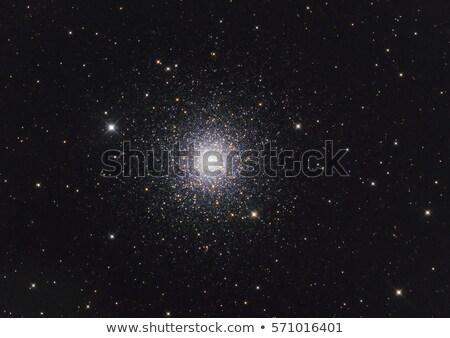 star · güneş · ışık · ay · uzay - stok fotoğraf © rwittich
