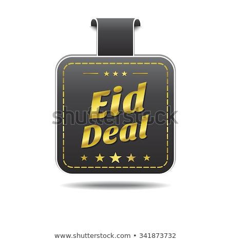 Eid Deal golden Vector Icon Design Stock photo © rizwanali3d