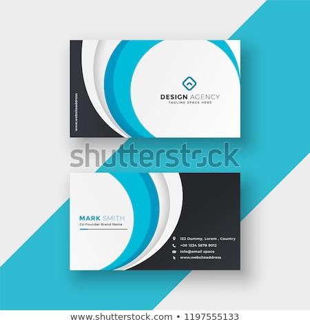 Stock fotó: Elegáns · kék · hullámos · modern · névjegy · terv