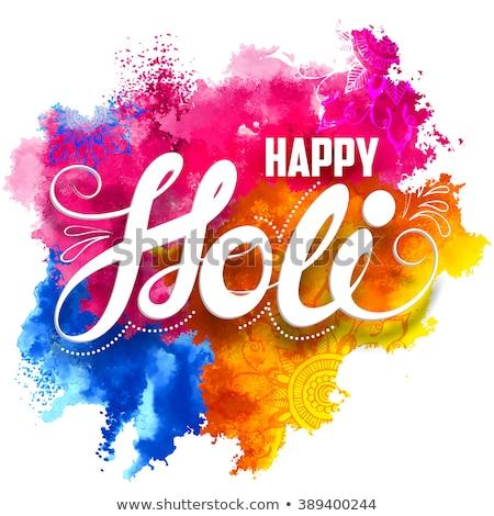 happy holi colorful greeting background Stock photo © SArts