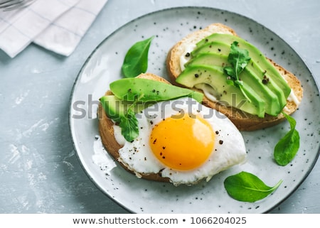 Maison saine avocat pain bio aliments sains Photo stock © Peteer