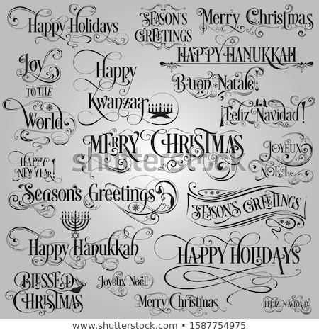 Christmas and Hanukkah cards, vector set Stock photo © beaubelle