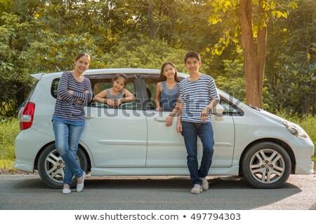 夏 家族の肖像画 両親 子供 外 都市 ストックフォト © Lopolo