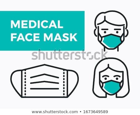 man wearing a facial mask Stock photo © nito