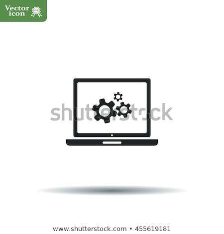 Software configuración financieros tecnología ordenador programa Foto stock © RAStudio