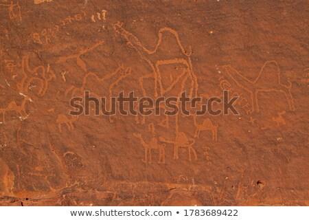 мнение песчаник стены здании рок кирпичных Сток-фото © Zerbor